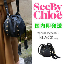 SEE BY CHLOE/シーバイクロエ #9S7831-P292 巾着型レザーバッグ