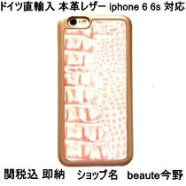mabba Der Rauber Coral iPhone 6 6s Case Kroko gold 即納