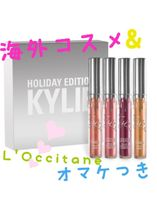 限定!Kylie cosmetics holiday kit, lipstick & gloss