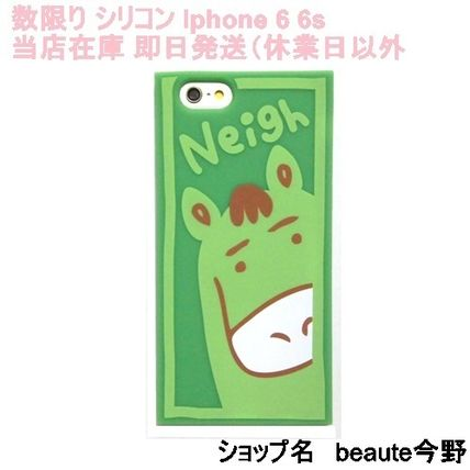iPhone・スマホケース Animal of year neigh iphone 6 6s case