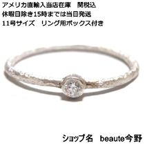 Sugar Bean Jewelry(シュガービーンジュエリー) 指輪・リング sugar bean jewelry single ring white