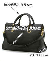 BALENCIAGA  THE CITY   2WAYバッグ  BLACK