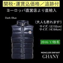 MONCLER(モンクレール) ダウンベスト 【2016/17秋冬】Moncler ENFANT GHANY (ガーニー) MGOA0113LE