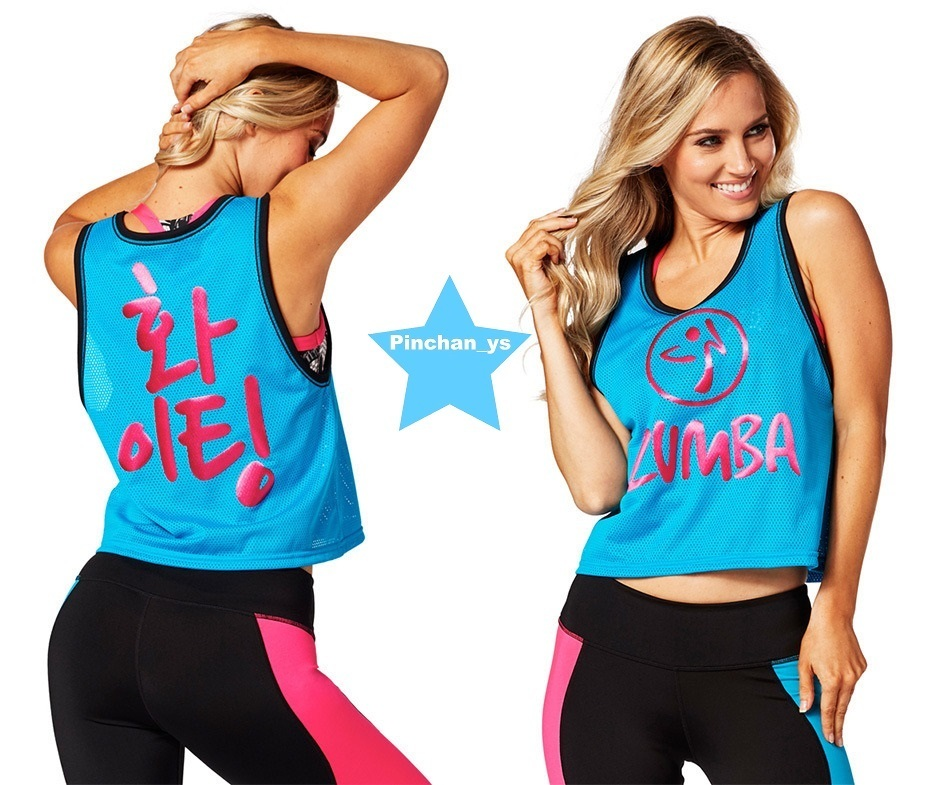 H28.12【ZUMBA】Let's Win This Jersey Crop Top(Blue)Z1T01163
