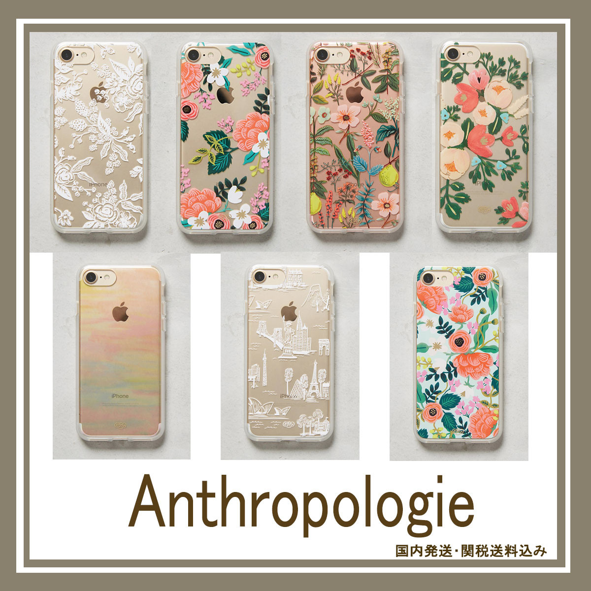 Anthropologie 2016 17aw flower patterns smart phone cases for Online stores like anthropologie
