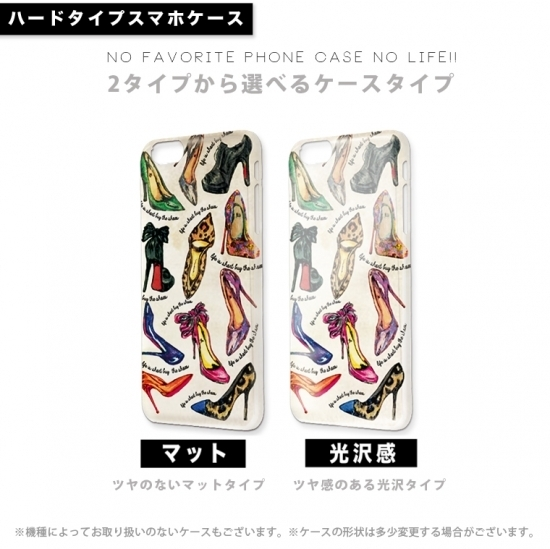 ロブスター Phone Case【FITTING CASE】【WTASTY】