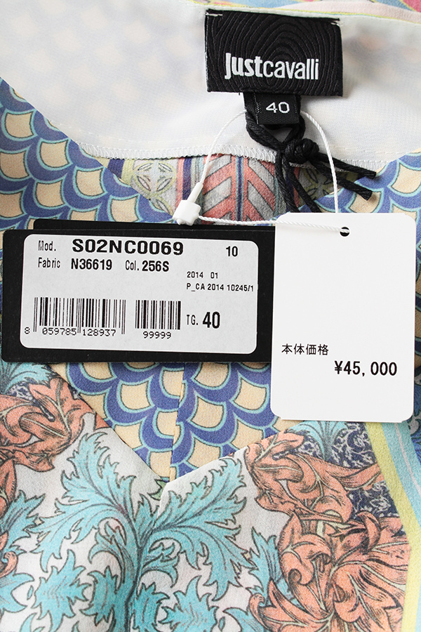 Just Cavalli 不規則テールキャミワンピース[40]OUTLET PTX8872