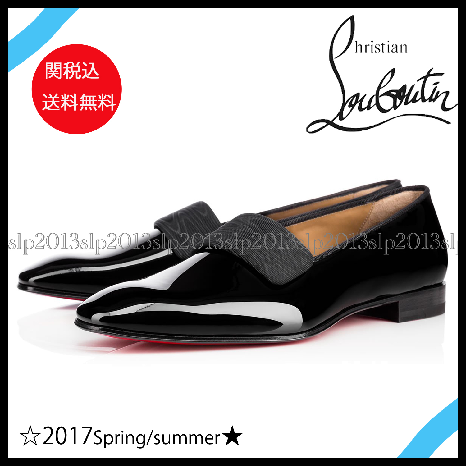 17New■Christian Louboutin■Vittorio Patent Loafers☆関税込