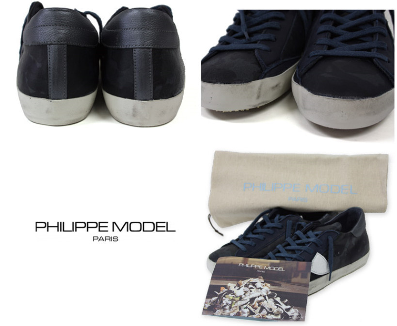 『PHILIPPE MODEL PARIS 正規品』CLLU CF05