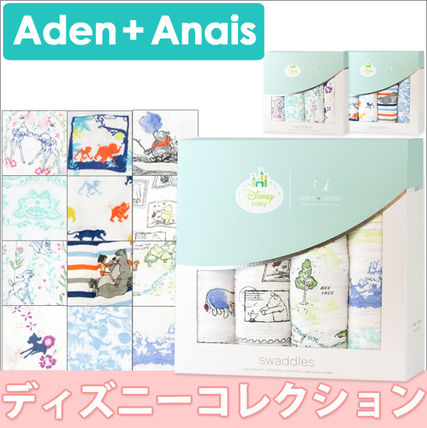 Aiden and Rena Swaddle 4 piece set limited edition Disney