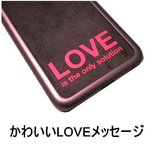 mabba Love is the only Solution iPhone 6 6s Case Slogan 即納