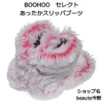 boohoo スリッパブーツ Faux Fur Slipper Boots pink 即納