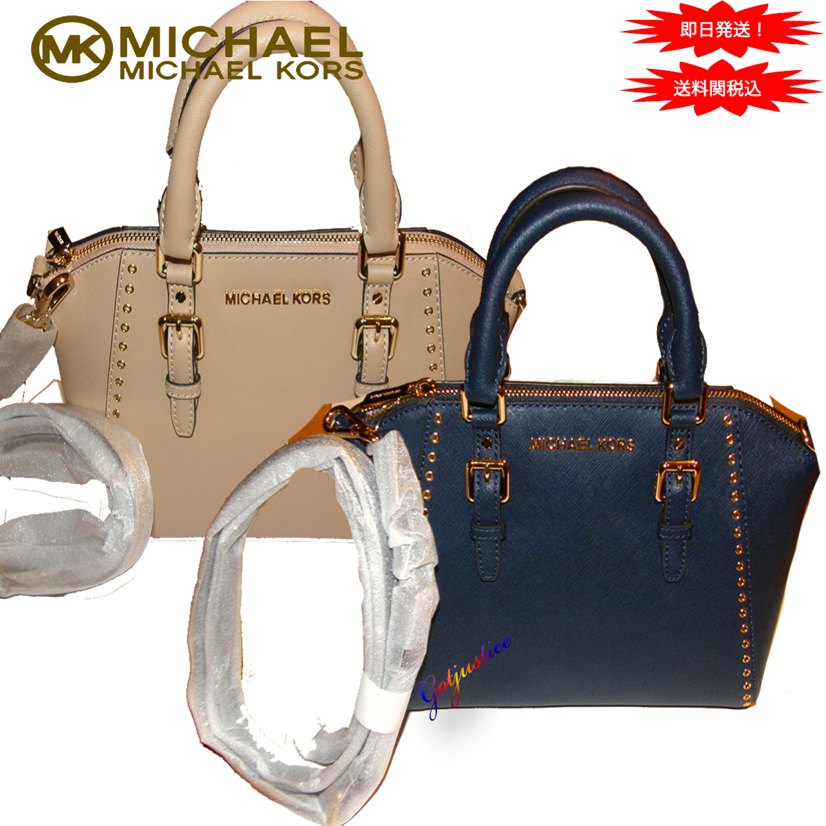 関税送料込☆MICHAEL KORS 12月最新作 CIARA GROMMET 2way