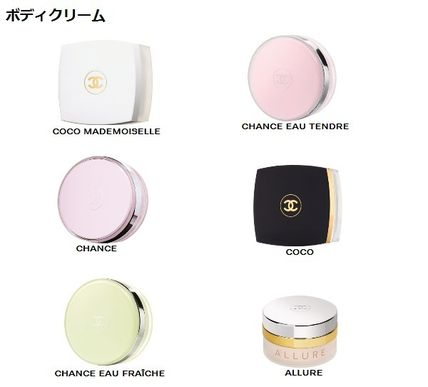 finest selection 57f55 7197a ボディクリーム シャネル 優しく香り立つ CREME POUR LE CORPS