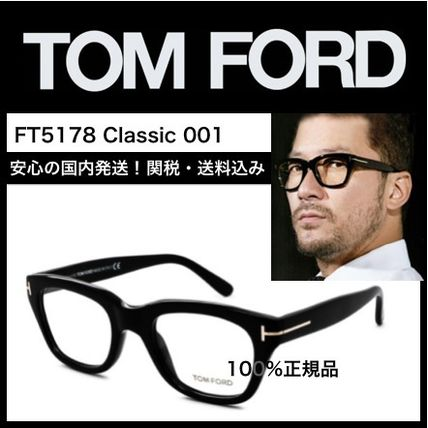 TOM FORD サングラス 王道モデル!【TOM FORD】TF5178 CLASSIC/安心の国内発送!関送込