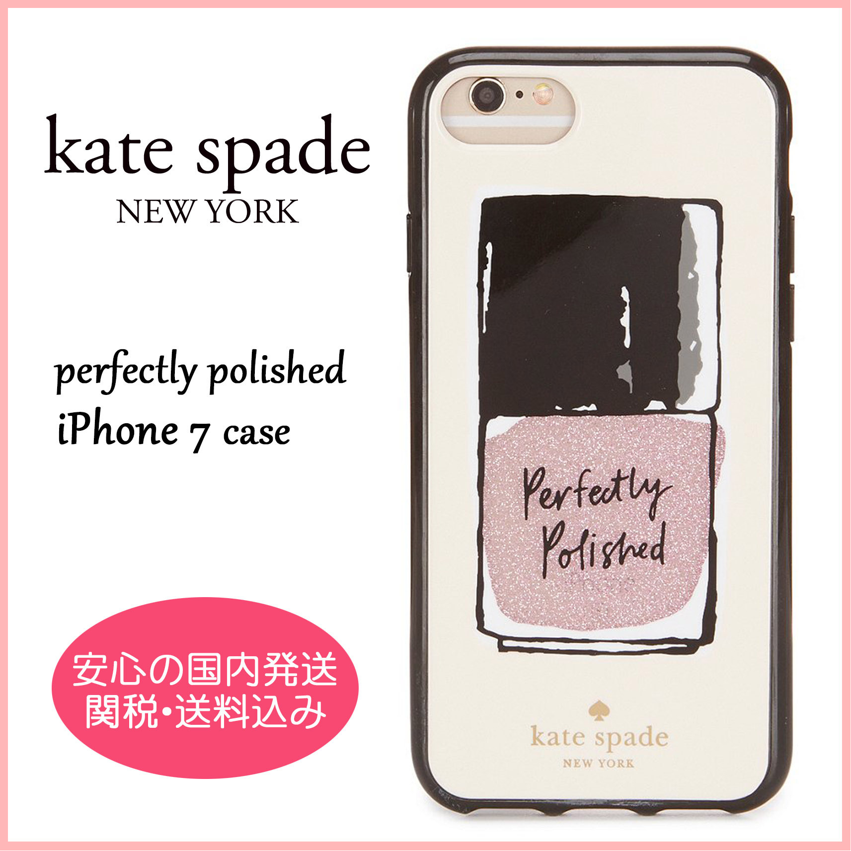 【国内完売】 PERFECTLY POLISHED IPHONE 7 CASE セール