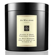 【Jo Malone】ビタミンE ボディトリートメントスクラブ600g