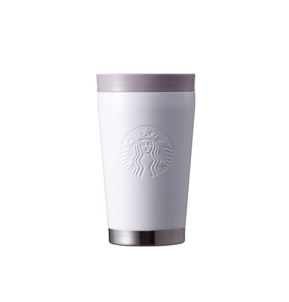 And Starbucks Elma mate white tumbler