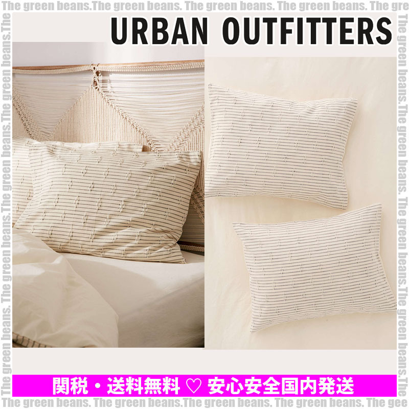 Urban Outfitters 枕カバー2枚入り(布団カバーご購入者様用)