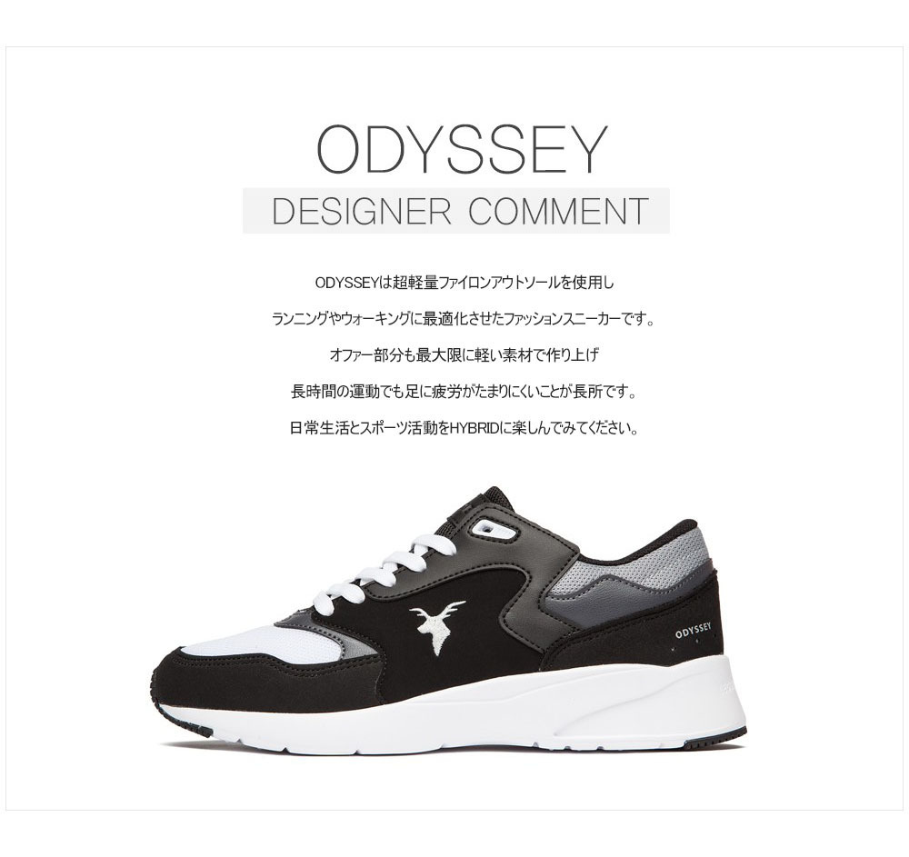 【2017NEW MODEL】AKIIICLASSIC ODYSSEY BLACK GRAY