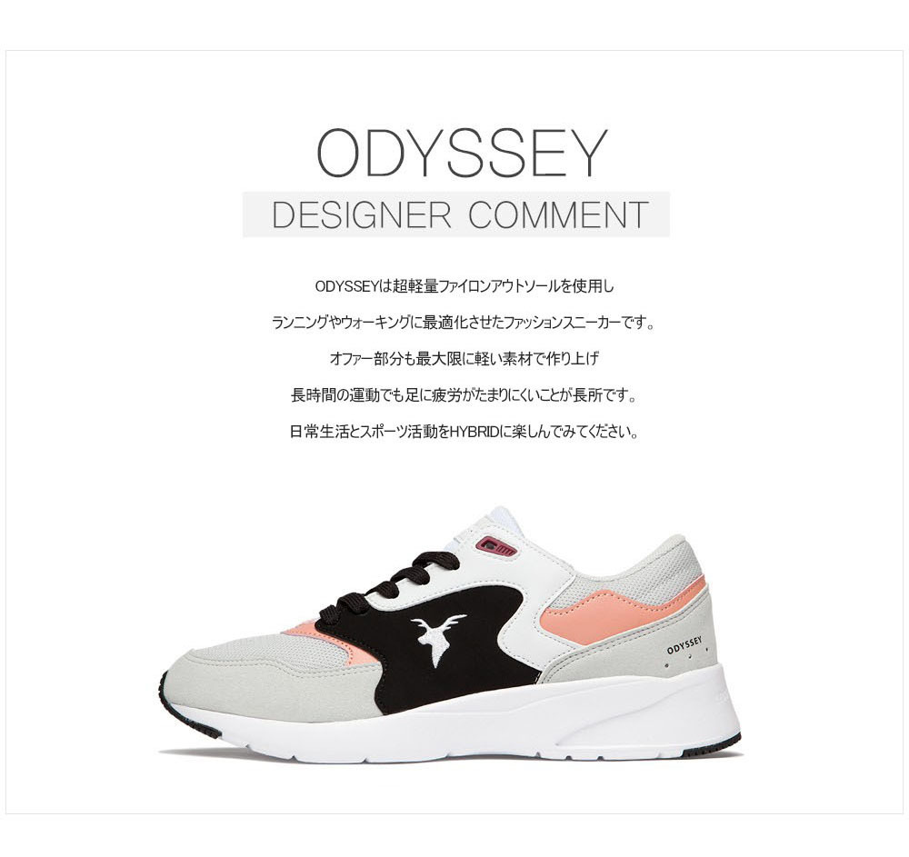 【2017NEW MODEL】AKIIICLASSIC ODYSSEY GRAY PINK