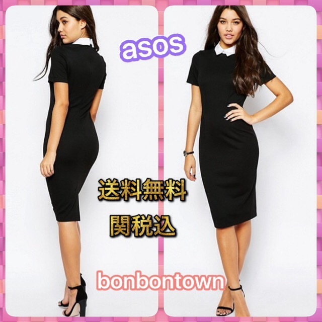 【国内発送/送関込】ASOS  Bodycon Dress With Collar