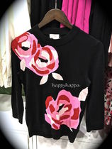 【kate spade】ローズが印象的☆rose intarsia sweater
