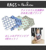 【RAGS to Raches】Made in USA スタイ ビブ よだれかけ 4枚set