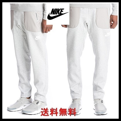 Nike AV15 Winterised Jog Pant NAVY