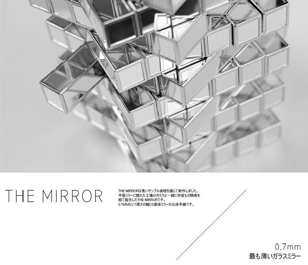 COOL ENOUGH STUDIO / THE MIRROR*2SET