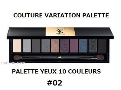 Saint Laurent *COUTURE VARIATION PALETTE*#02