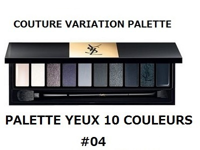 Saint Laurent *COUTURE VARIATION PALETTE*#04
