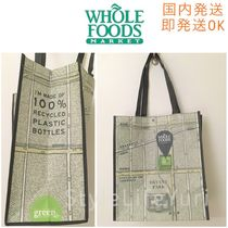 WHOLE FOODS MARKET(ホールフーズマーケット) エコバッグ 国内即発*Whole Foods*NYの2017年Open新店舗限定エコバック大