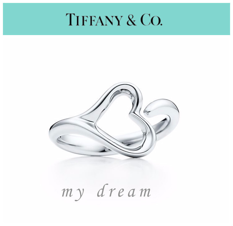 【Tiffany & Co】Open Heart Ring in Sterling Silver, small