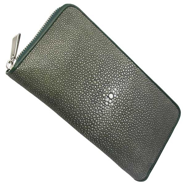 Galusha Single Zip Wallet Dark green