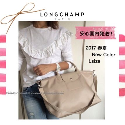 New * 2017 spring summer limited edition * Craie Le Pliage