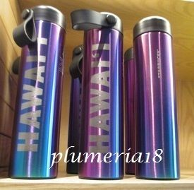 Hawaii limited edition STARBUCKS-NEW stainless steel bottle