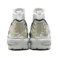 ☆新作☆NIKE Wmns Air Max Plus Slip SP【関税込】
