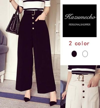 Front button long wide belts with wide pants