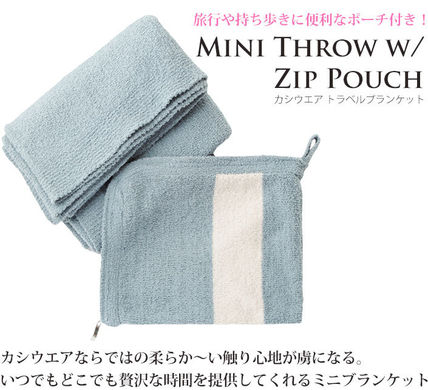 Kashwére kashwere blanket Pouch Set throw