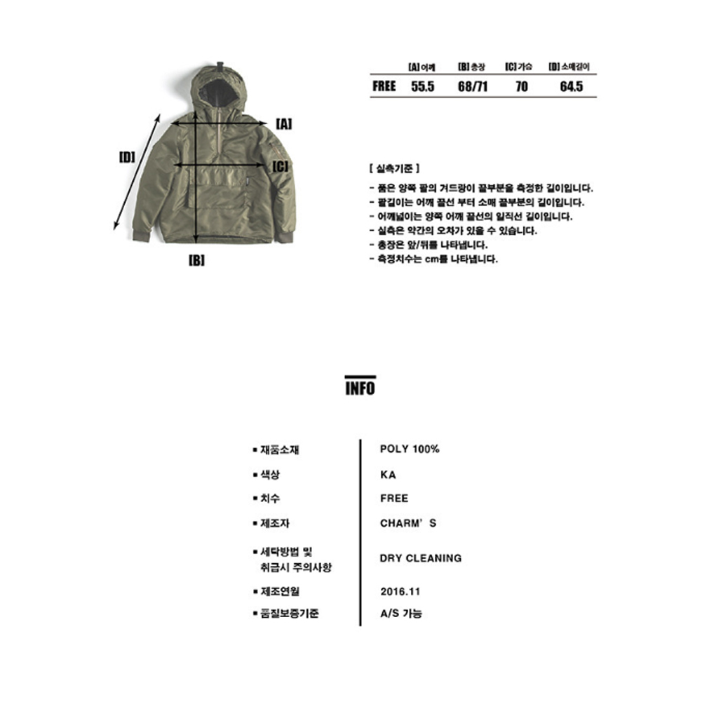 ★韓国の人気★Charm's★I Like That Anorak 1色★UNISEX