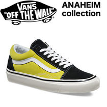 -  Vans - OLD SKOOL Anaheim Factory 36 DX スニーカー 即発