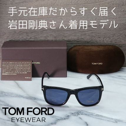 TOM FORD サングラス 【手元在庫だからすぐ届く】TOM FORD岩田剛典愛用TF336(FT0336)