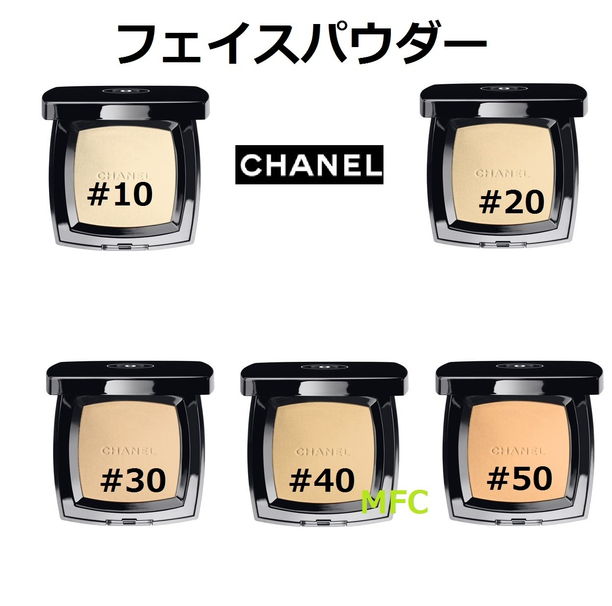 POUDRE UNIVERSELLE  プードゥル ユニヴェルセル コンパクト
