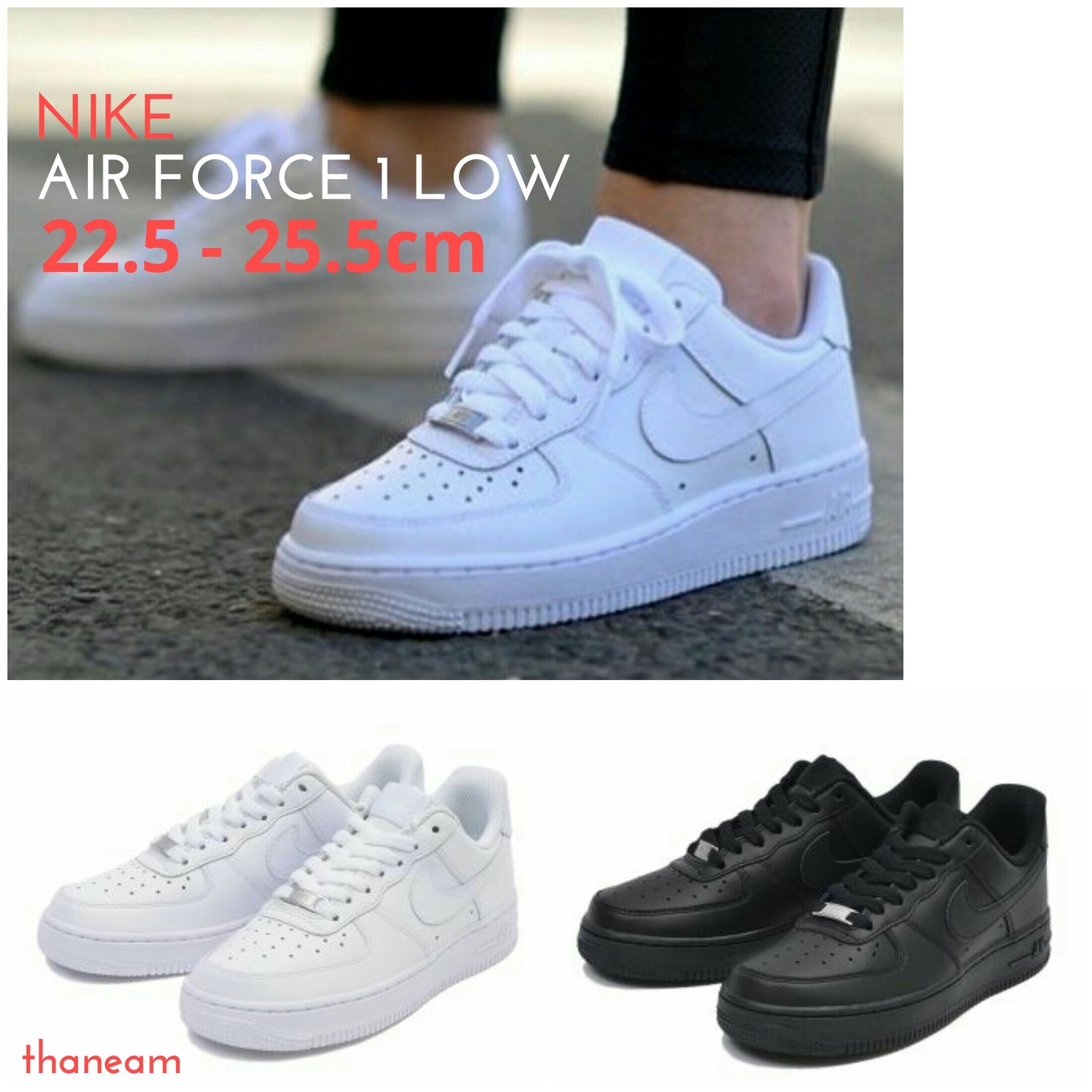 ●NIKE●AIR FORCE1LOW ナイキエアフォース1ローカット