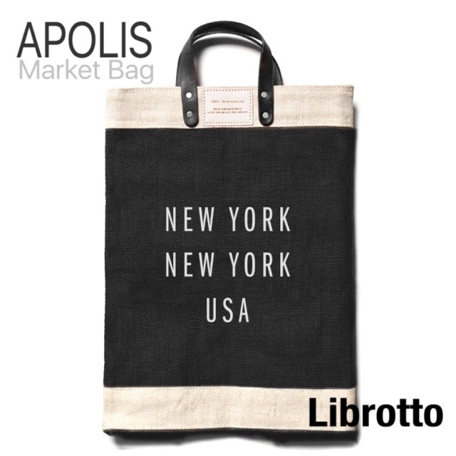 Apolis マーケットバッグ (黒) NEW YORK /NEW YORK /USA