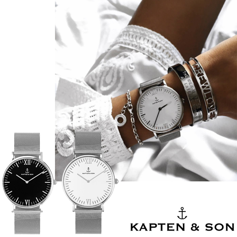 KAPTEN & SON ☆ CAMPUS MESH / Silver 40mm