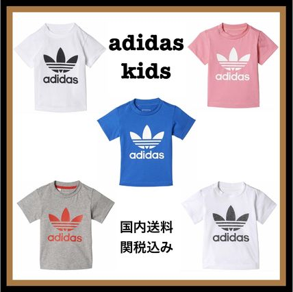 adidas kids dads & brother in matching outfit to tee shirts