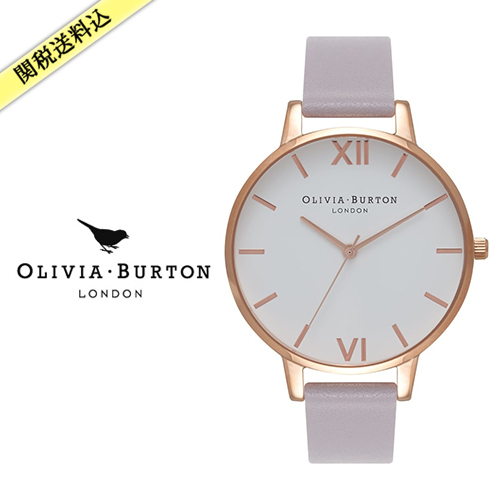 ★Olivia Burton★ WHITE DIAL GREY LILAC & ROSE GOLD Watch