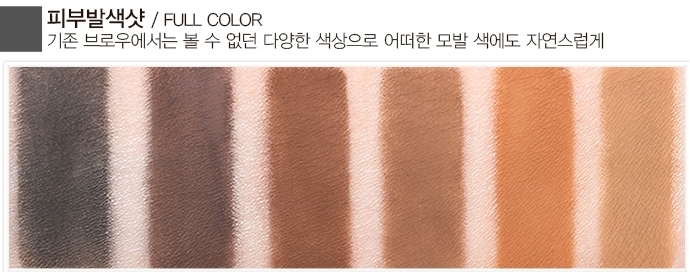 NEW] 韓国コスメ★ Beauty people eyebrow powder tint-♥